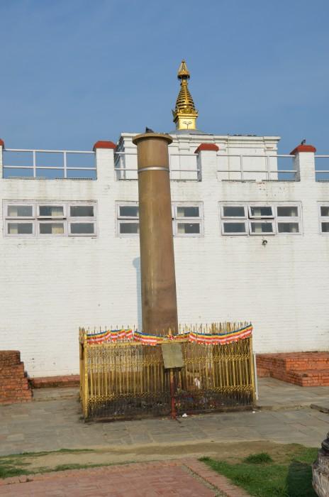 Trụ Đá vua A Dục đã dựng lên tại vườn Lâm Tỳ Ni - Asoka's Stone Pillar at Lumbini