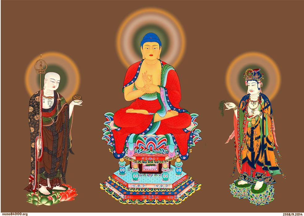 Tôn ảnh Tam Thánh Sa Bà (Phật Thích Ca, Bồ tát Quan Thế Âm, Bồ tát Địa Tạng)
