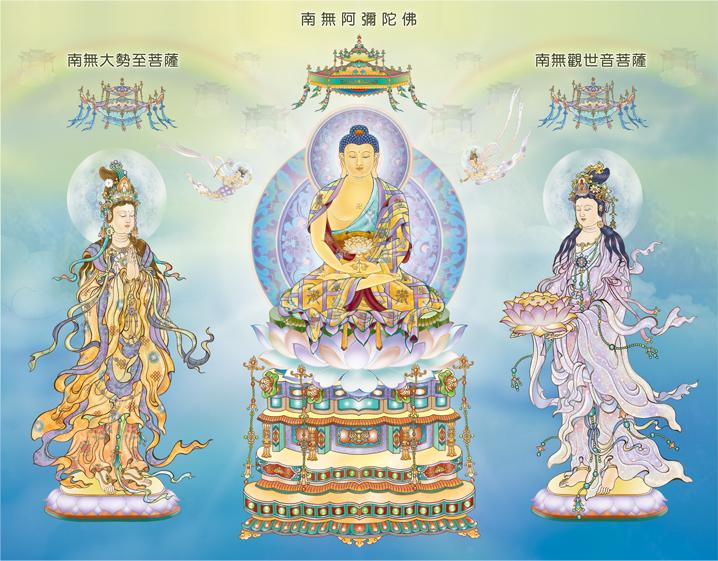 A Di Đà Phật Amitābha 阿弥陀