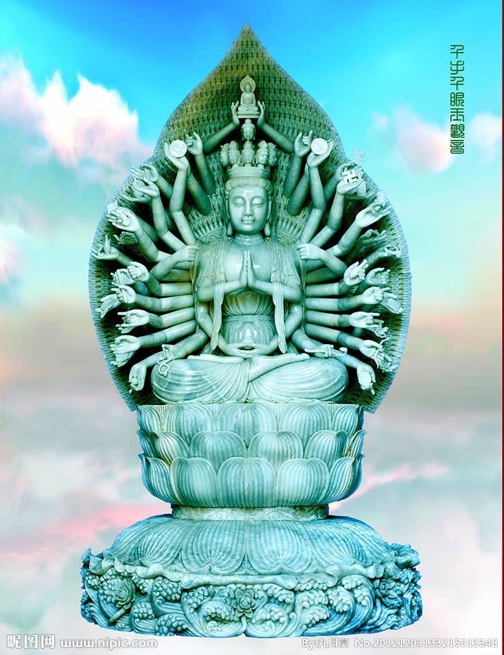 Tôn ảnh Thiên Thủ Thiên Nhãn Quan Thế Âm (Phật Bà Nghìn Mắt Nghìn Tay)
