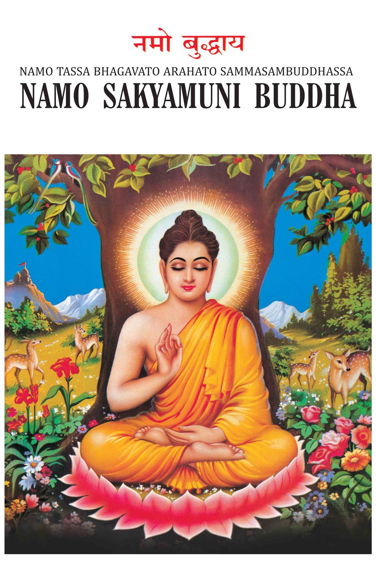 Tôn ảnh Phật Thích Ca Mâu Ni chất lượng cao