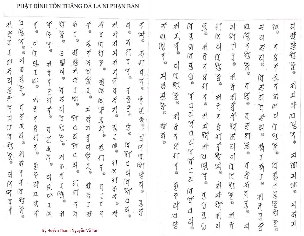 Đại Phật Đảnh Tôn Thắng Đà La Ni chú – Uṣṇīṣa-Vijaya Dhāraṇī