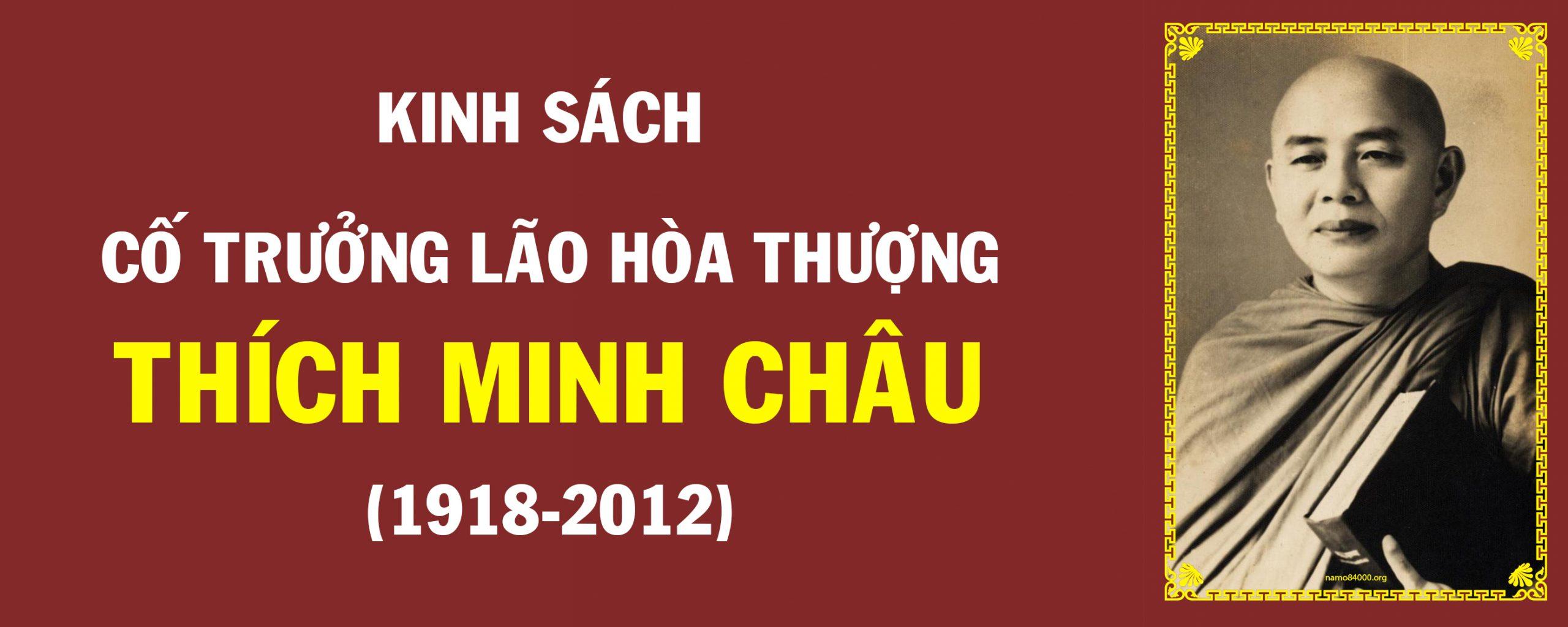 Thích Minh Châu